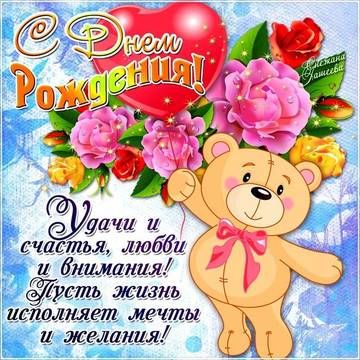 http://sa.uploads.ru/t/GVWIM.jpg