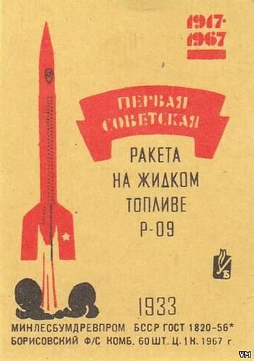 http://sa.uploads.ru/t/GXsnv.jpg