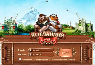 http://sa.uploads.ru/t/GdMKz.jpg