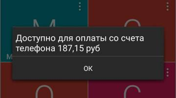 http://sa.uploads.ru/t/GdtDw.jpg