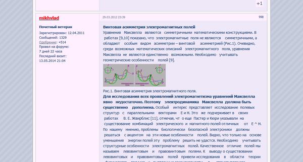 http://sa.uploads.ru/t/GfEav.png