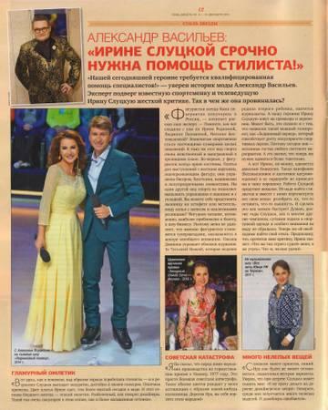 http://sa.uploads.ru/t/GhTVY.jpg