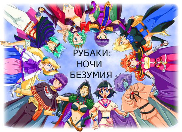 http://sa.uploads.ru/t/Gl2nY.jpg