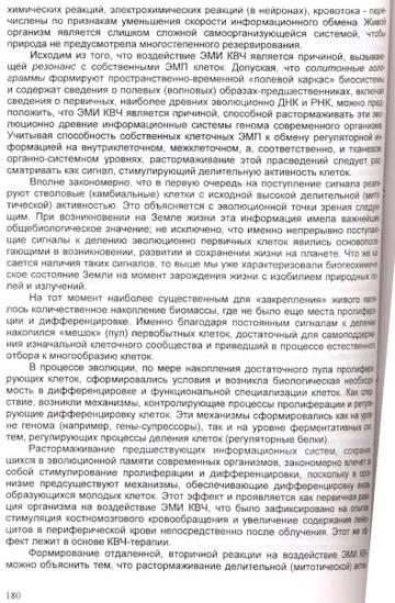 http://sa.uploads.ru/t/GpROs.jpg