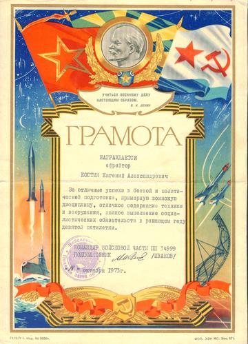 http://sa.uploads.ru/t/Gw1gA.png