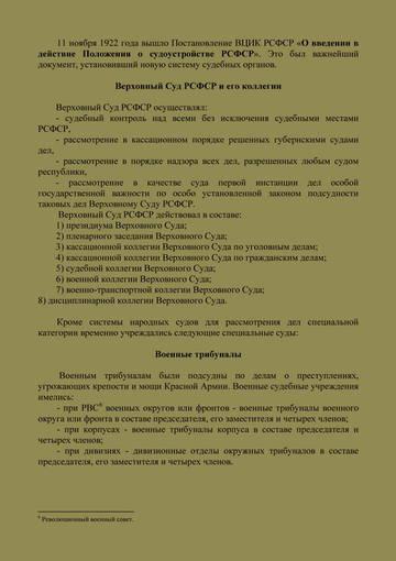 http://sa.uploads.ru/t/GwbrA.jpg