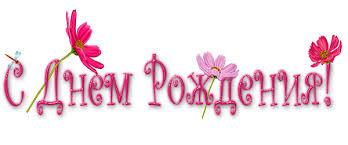 http://sa.uploads.ru/t/Gxbf0.jpg