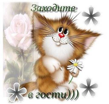 http://sa.uploads.ru/t/H8RFY.jpg