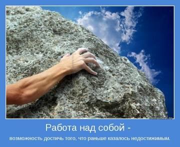 http://sa.uploads.ru/t/H9jRb.jpg