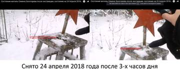 http://sa.uploads.ru/t/HB0tk.jpg