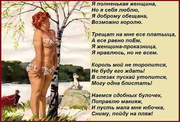 http://sa.uploads.ru/t/HIgT7.jpg