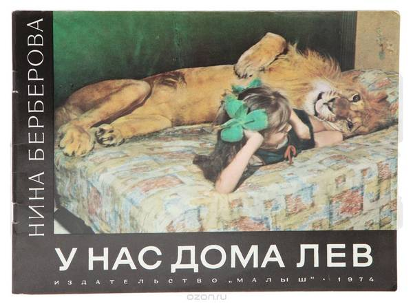 http://sa.uploads.ru/t/HJPjZ.jpg