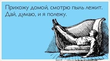http://sa.uploads.ru/t/HL9fa.jpg