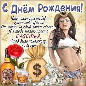 http://sa.uploads.ru/t/HOEga.jpg