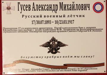 http://sa.uploads.ru/t/HVAYN.jpg