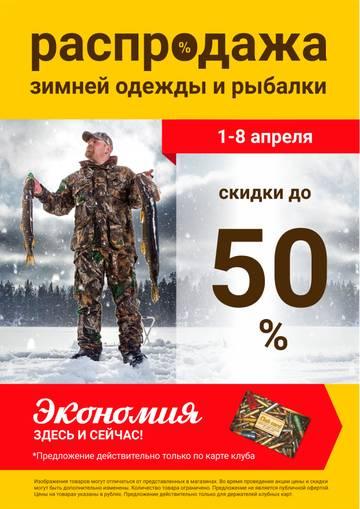 http://sa.uploads.ru/t/HdX4I.jpg