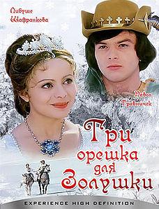 http://sa.uploads.ru/t/HfrgL.jpg