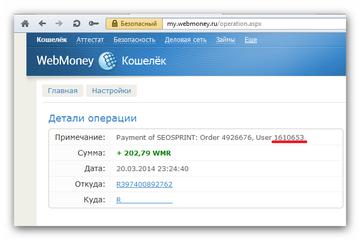 http://sa.uploads.ru/t/HhBUR.png