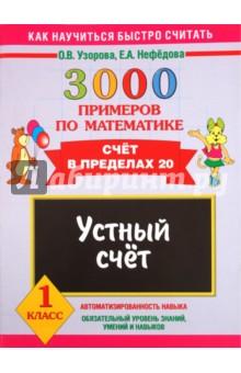 http://sa.uploads.ru/t/HjIfo.jpg