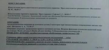 http://sa.uploads.ru/t/HkFoh.jpg