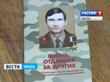 http://sa.uploads.ru/t/Hltsa.jpg