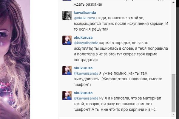 http://sa.uploads.ru/t/HnbwS.png