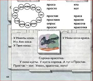 http://sa.uploads.ru/t/Hneqr.png