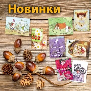 http://sa.uploads.ru/t/HrvfM.jpg