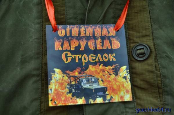 http://sa.uploads.ru/t/HuvIf.jpg