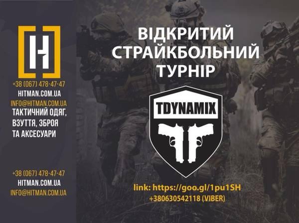 http://sa.uploads.ru/t/Hv84o.jpg
