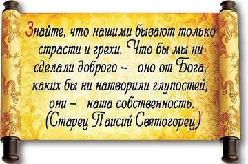 http://sa.uploads.ru/t/HwxjP.jpg