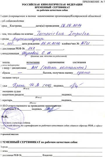 http://sa.uploads.ru/t/HzQ3h.jpg