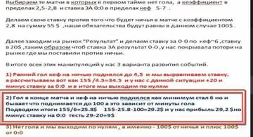 http://sa.uploads.ru/t/I1Mv6.jpg