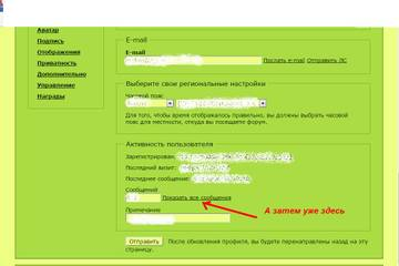 http://sa.uploads.ru/t/I2cvS.jpg