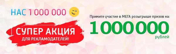 http://sa.uploads.ru/t/I3YTa.jpg