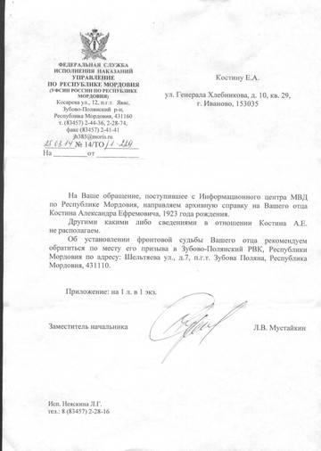 http://sa.uploads.ru/t/I7uPt.jpg