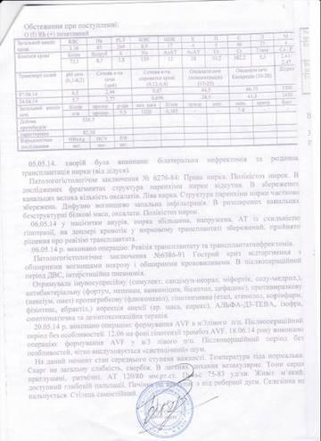 http://sa.uploads.ru/t/I7wHR.jpg