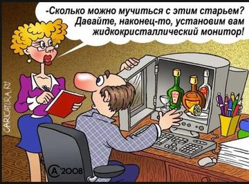 http://sa.uploads.ru/t/IAGcy.png