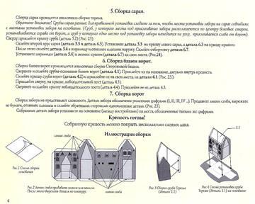 http://sa.uploads.ru/t/IB8rX.jpg