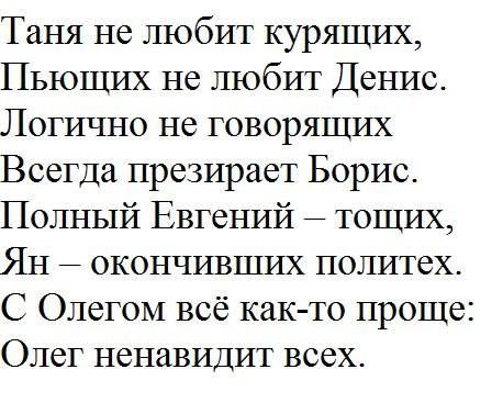 http://sa.uploads.ru/t/IDlcE.jpg