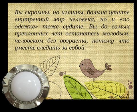 http://sa.uploads.ru/t/IJw1U.png