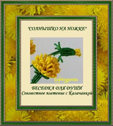 http://sa.uploads.ru/t/IKSug.png