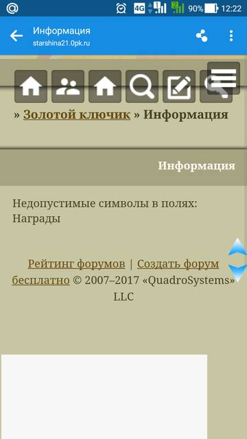 http://sa.uploads.ru/t/IMxJg.jpg
