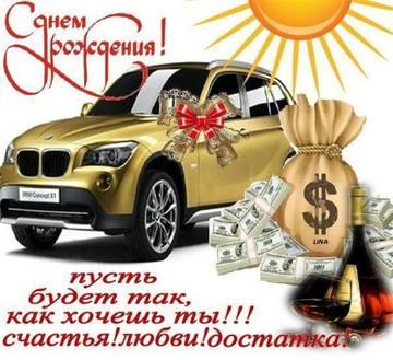 http://sa.uploads.ru/t/IMxwg.jpg