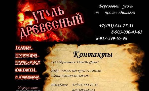 http://sa.uploads.ru/t/IPQEY.jpg