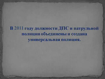 http://sa.uploads.ru/t/IRrKo.jpg