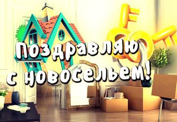 http://sa.uploads.ru/t/ITF6Z.jpg