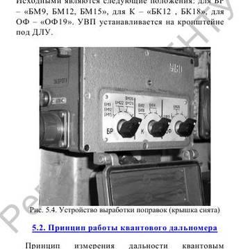 http://sa.uploads.ru/t/ITp10.jpg