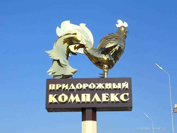 http://sa.uploads.ru/t/IWfbX.jpg