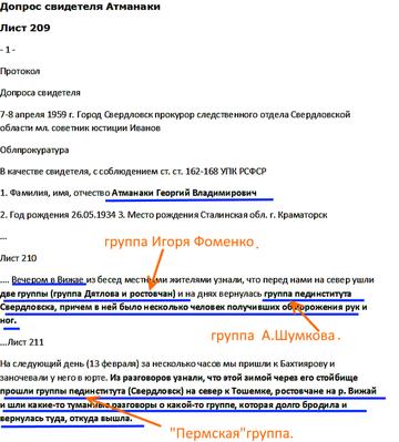 http://sa.uploads.ru/t/Ic1Ua.png